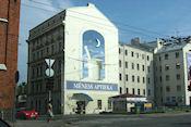 Muurschildering  onderweg in Riga