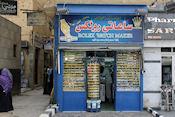 Een Rolex winkel in de souq