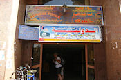 Fietsverhuurder in Aswan