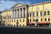 Gebouw aan de Nevsky Prospekt(?)
